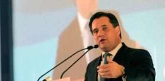 Άδ. Γεωργιάδης: Φαντάζομαι ότι οι κκ Πολάκης και Τζανακόπουλος στο τέλος θα πειθαρχήσουν στους νόμους και τον κανονισμό της Βουλής