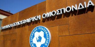 Αφαίρεση βαθμών σε Τρίκαλα, Κέρκυρα