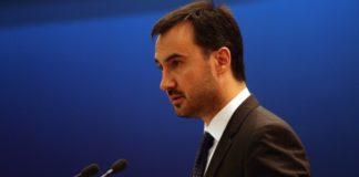 Αλ. Χαρίτσης: Ανεύθυνη και επικίνδυνη η στάση της κυβέρνησης με τις ενέργειες βίας και καταστολής των τελευταίων ημερών