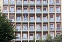 Αλλαγές στην κινητικότητα και στις άδειες των δημοσίων υπαλλήλων προωθεί το υπουργείο Εσωτερικών