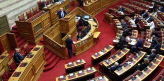 Αναθεώρηση Συντάγματος: Κομματικό εγωισμό καταλόγισε ο Κ. Τζαβάρας στον ΣΥΡΙΖΑ. Μας χωρίζουν βαθιές ιδεολογικές διαφορές η απάντηση Κατρούγκαλου