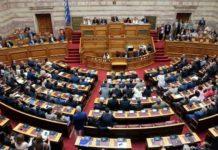 Αναθεώρηση του Συντάγματος: Στην ολομέλεια η ποινική ευθύνη υπουργών και η ψήφος των Ελλήνων εξωτερικού
