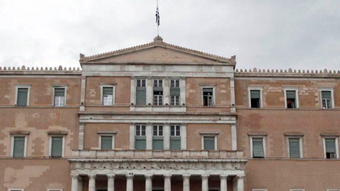 Αντιπαράθεση Κώστα Τζαβάρα και Γιώργου Κατρούγκαλου για το άρθρο 86 περί ποινικής ευθύνης υπουργών