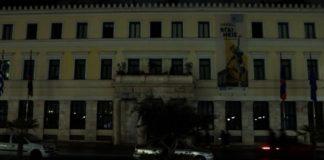 Αντιπαράθεση Μπακογιάννη-Ηλιόπουλου για δημοτική σύμβουλο της Αθήνας