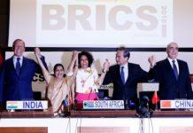 Βραζιλία, Ρωσία, Ινδία, Κίνα και Νότια Αφρική υποστηρίζουν την ιδέα να αναπτύξουν ένα κοινό σύστημα πληρωμών