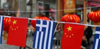 Δεκαέξι συμφωνίες θα υπογραφούν κατά την επίσκεψη του Κινέζου Προέδρου στην Αθήνα