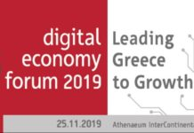 Digital Economy Forum 2019: Leading Greece to Growth