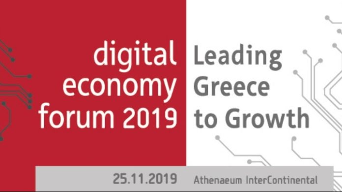 Digital Economy Forum 2019: Leading Greece to Growth