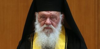 Δήλωση Αρχιεπισκόπου Ιερωνύμου αναφορικά με την επαναφορά των διατάξεων για τα αδικήματα της κακόβουλης βλασφημίας
