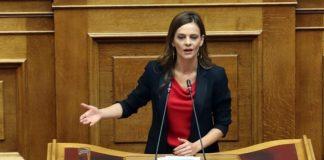 Έ. Αχτσιόγλου: Αν οι προτάσεις μας για το Σύνταγμα γίνουν δεκτές, καμία κυβέρνηση δεν θα μπορεί να θίξει βασικά δικαιώματα των πολιτών