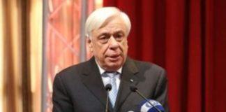 Εγκαινιάστηκε από τον Πρόεδρο η έκθεση με θέμα «Βουλή των Ελλήνων. Οι σταθμοί μιας διαδρομής σχεδόν διακοσίων ετών»