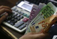 Εκρυψαν έσοδα 25 εκατ. ευρώ με παράνομο λογισμικό σε ταμειακές μηχανές