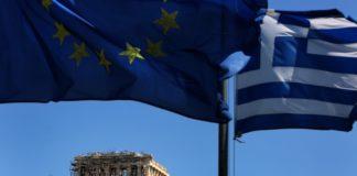 Έκθεση για τα 40 χρόνια από την υπογραφή της Συνθήκης Προσχώρησης της Ελλάδας στις Ευρωπαϊκές Κοινότητες