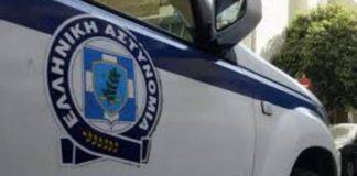 Εκτός κινδύνου νοσηλεύεται αστυνομικός που δέχθηκε επίθεση με μαχαίρι