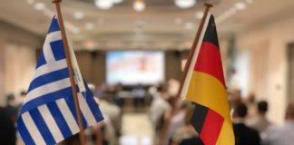 Ελλάδα και Γερμανία ανοίγουν νέους δρόμους καινοτομίας
