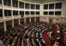 Ελληνική Λύση: Το άρθρο 86 και η βουλευτική ασυλία προκαλούν θύελλα αντιδράσεων