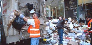 Ενισχύθηκε με 388 νέους  εργαζομένους ο δήμος Αθηναίων