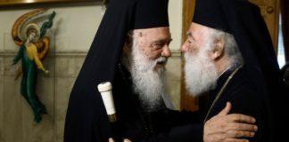 Επίσκεψη του Πατριάρχη Αλεξανδρείας στον Αρχιεπίσκοπο Ιερώνυμο