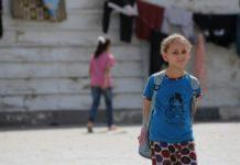Εθνικό Κέντρο Κοινωνικής Αλληλεγγύης: 4.962 τα ασυνόδευτα παιδιά στην Ελλάδα