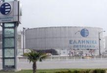 Γ. Παπαθανασίου: Τα Ελληνικά Πετρέλαια φιλοδοξούν να κατασκευάσουν τον πρώτο σταθμό εφοδιασμού οχημάτων με υδρογόνο