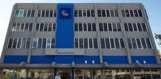 Για «αφωνία» κατηγορεί η ΝΔ τον ΣΥΡΙΖΑ