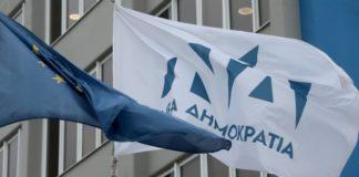 Για καπηλεία της διαδήλωσης για το Πολυτεχνείο κατηγορεί τον Αλέξη Τσίπρα η ΝΔ