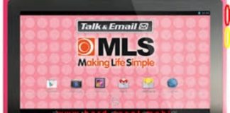MLS: Νέος διευθύνων σύμβουλος ο Νάρκισος Γεωργιάδης