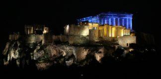 Η Ακρόπολη φωτίζεται απόψε με το μπλε χρώμα της UNICEF