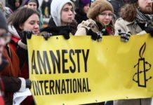 Η Διεθνής Αμνηστία επικρίνει το οικονομικό μοντέλο των Facebook και Google