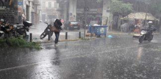 Κακοκαιρία Διδώ: Βροχές και καταιγίδες