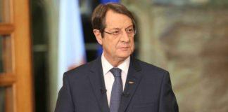 Ικανοποίηση Αναστασιάδη για τις αποφάσεις της ΕΕ για την Τουρκία