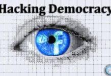 Ημερίδα για την Ιδιωτικότητα και τα Δεδομένα