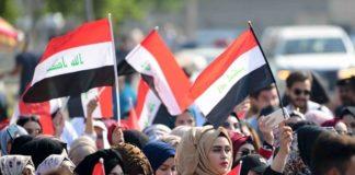 Ιράκ: Κλειστά σχολεία και συνέχιση των διαδηλώσεων απέναντι στην αυξημένη καταστολή