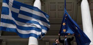 Κομισιόν: Η Ελλάδα έχει κάνει τα απαραίτητα βήματα για την εκπλήρωση των δεσμεύσεων της