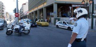 Κυκλοφοριακές ρυθμίσεις στην Αθήνα λόγω των εκδηλώσεων για την επέτειο του Πολυτεχνείου