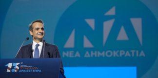 Σενάριο πρόωρων εθνικών εκλογών τον Απρίλιο