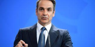 Κυρ. Μητσοτάκης: Aργά αλλά σταθερά αποκαθίστανται η ασφάλεια και η τάξη στη χώρα