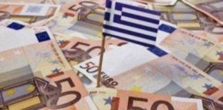 Μειωμένο, στα 329,5 δισ. ευρώ, εκτιμάται να κλείσει το δημόσιο χρέος στο τέλος του 2020