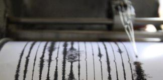 Μεξικό: Σεισμική δόνηση 6,3 βαθμών στα ανοικτά της Πολιτείας Τσιάπας