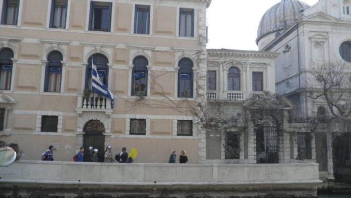 Μικρές ζημιές από την πλημμυρίδα στην Βιβλιοθήκη του Ελληνικού Ινστιτούτου Βυζαντινών και Μεταβυζαντινών Σπουδών της Βενετίας.