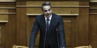 «Η μεγάλη διαφορά ΝΔ και ΣΥΡΙΖΑ» (vd)