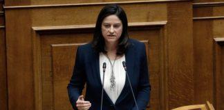 Ν. Κεραμέως - Ν. Φίλης για τα γεγονότα στο Οικονομικό Πανεπιστήμιο Αθηνών
