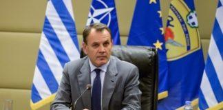 Ν. Παναγιωτόπουλος: Η αμυντική συνεργασία ΕΕ και ΝΑΤΟ, να βασίζεται στην συμμετοχή όλων