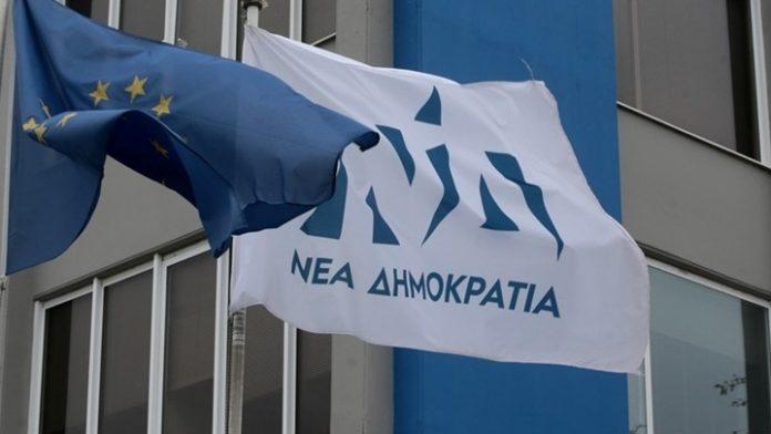 ΝΔ: Το πρόγραμμα του συνεδρίου του κόμματος