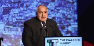 Να ακολουθήσει το παράδειγμα των ελληνοβουλγαρικών σχέσεων κάλεσε ο Μπόικο Μπορίσοφ τον Ζόραν Ζάεφ