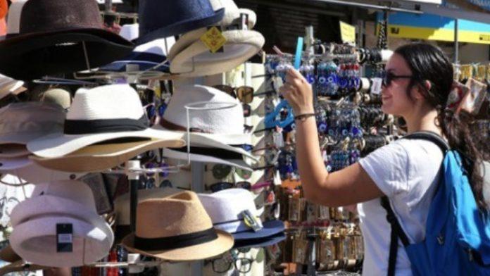 Νέο ΙΝΚΑ: Ισχυρό το θεσμικό πλέγμα προστασίας του καταναλωτή