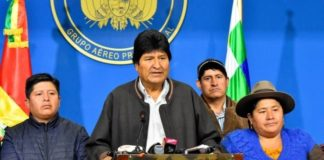 Ο Έβο Μοράλες ζήτησε άσυλο στο Μεξικό