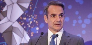 Ο πρωθυπουργός μεταβαίνει στη Θεσσαλονίκη για το «Thessaloniki Summit 2019»