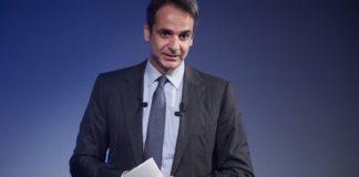 Ο πρωθυπουργός στο Συνέδριο του ΕΛΚ που πραγματοποιείται στο Ζάγκρεμπ, Τετάρτη και Πέμπτη