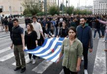 """Ολοκληρώθηκε η πορεία του """"μπλοκ"""" με την αιματοβαμμένη σημαία του Πολυτεχνείου"""